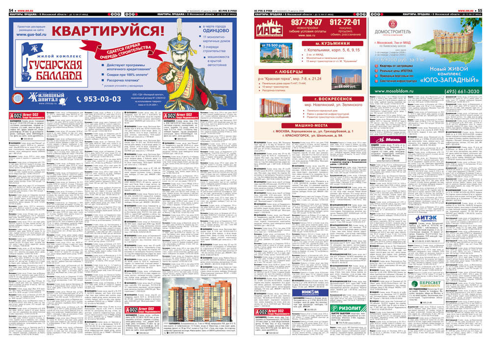 Из рук в руки. Новосибирск    centrok.ru 34fcd7f5987